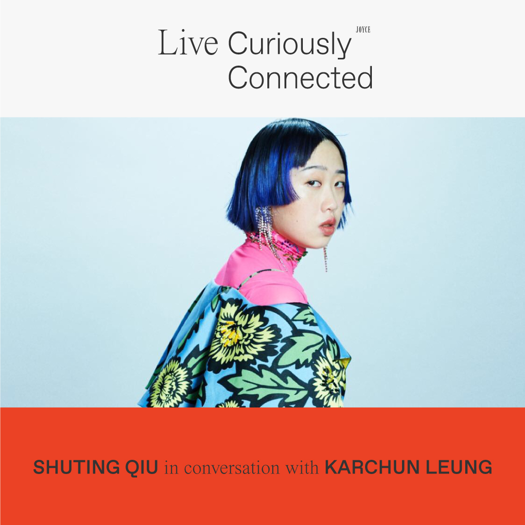 LIVE CONNECTED: SHUTING QIU