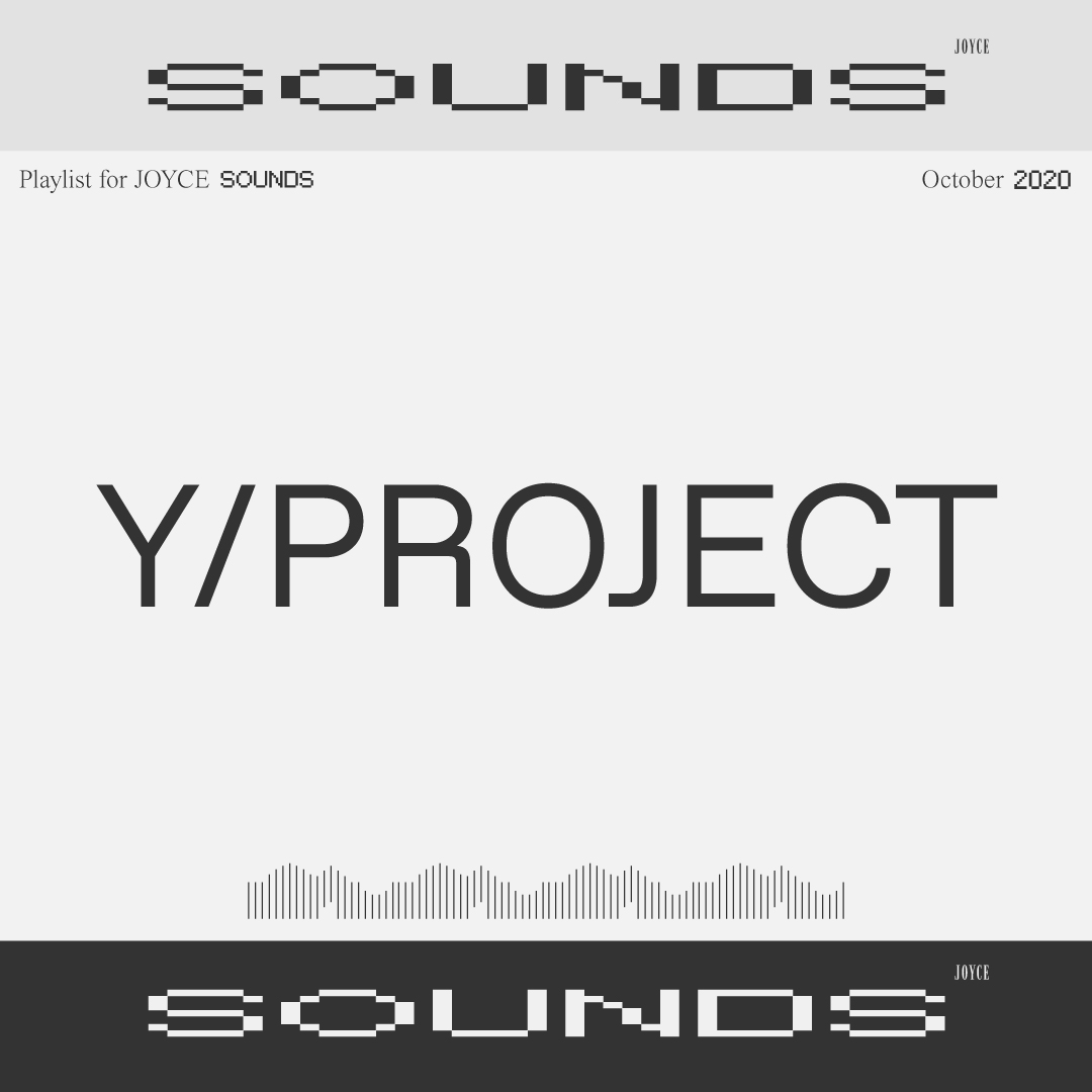 Y/PROJECT PLAYLIST